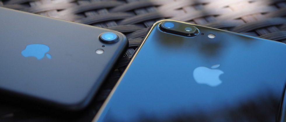 The next iPhone's secret feature could augment your world