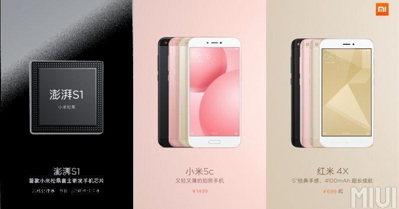 Xiaomi reveals Surge S1 SoC alongside Redmi 4X, Mi 5c