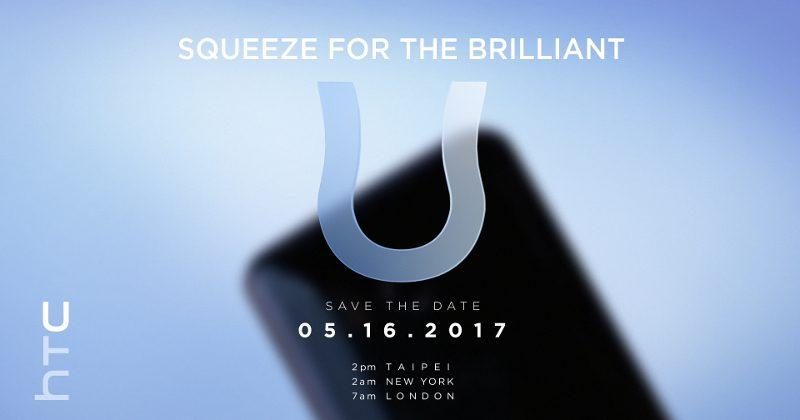 HTC teases a squeezable U event next month