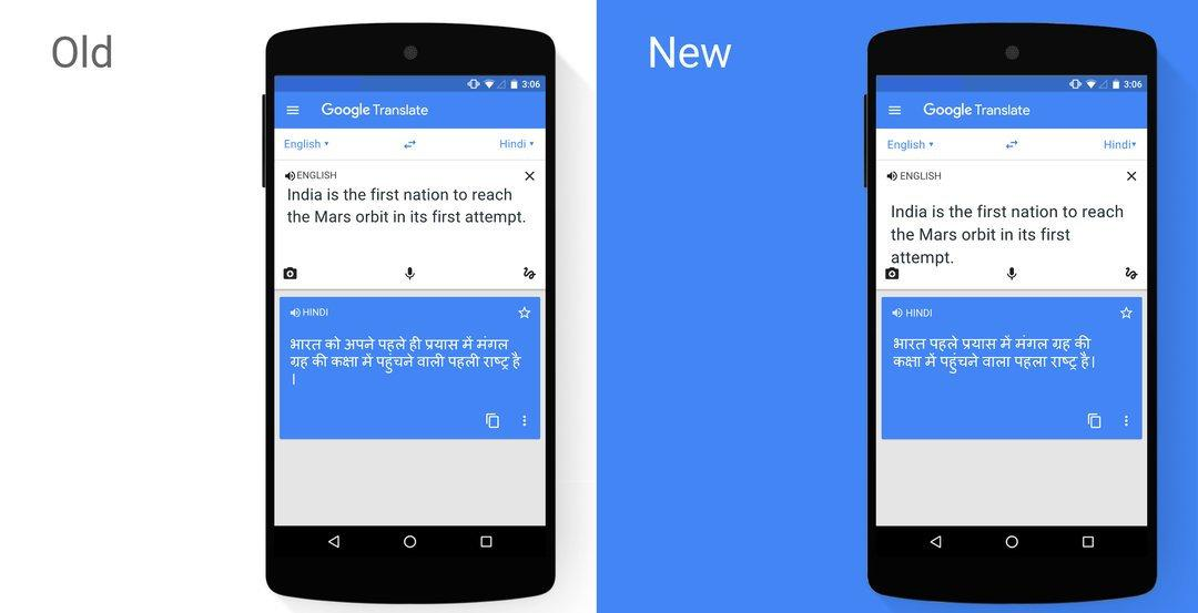 Google woos India with Gboard, Translate updates - SlashGear