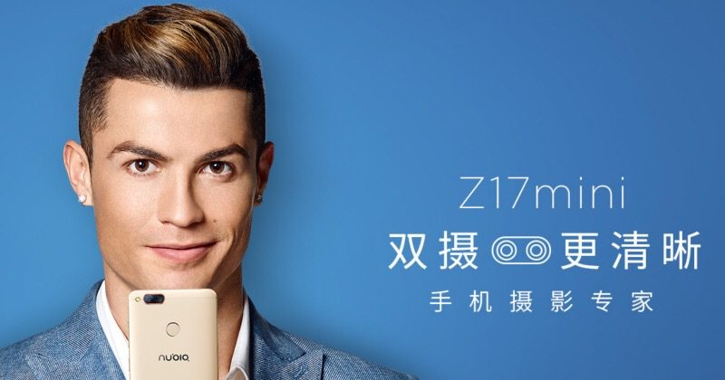 ZTE nubia Z17 mini give its own take on dual cameras