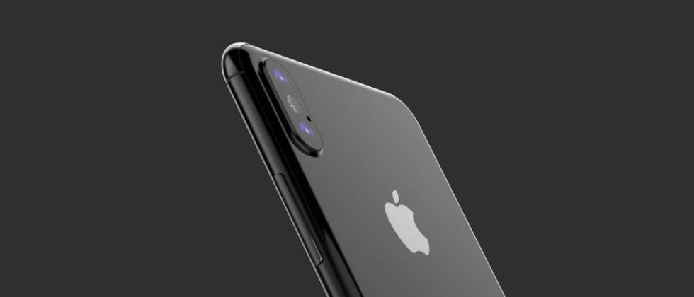 iPhone 8 design molds leak, revealing similar size to iPhone 7