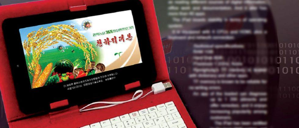 North Korea unveils 'iPad' tablet, brags about having 40+ apps