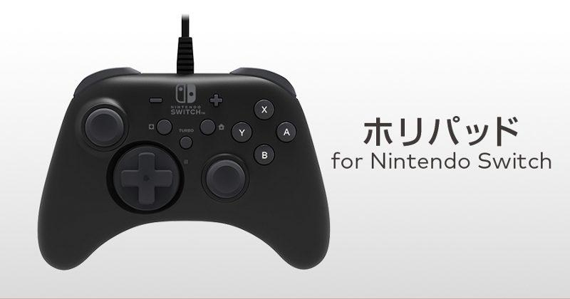 Hori Nintendo Switch controllers have some interesting quirks