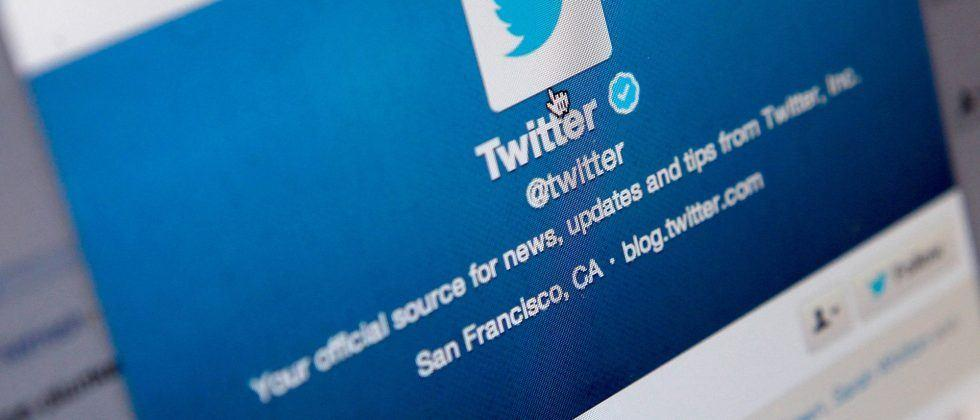 Twitter toying with 'premium' features or membership option