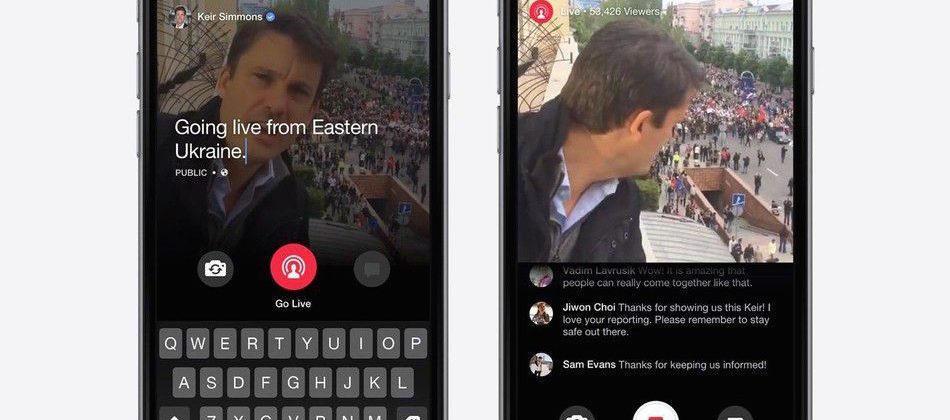 Facebook announces a new video creation app