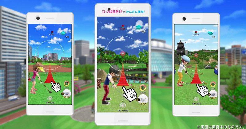 Sony tees off first mobile game in Japan