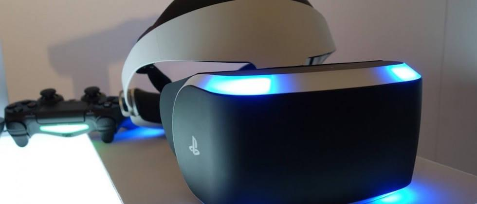 Newegg drops PlayStation VR price, but only briefly