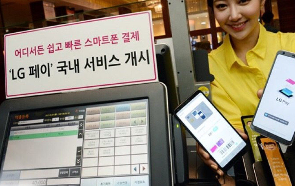 You will be able to use LG Pay on next year's budget LG phones