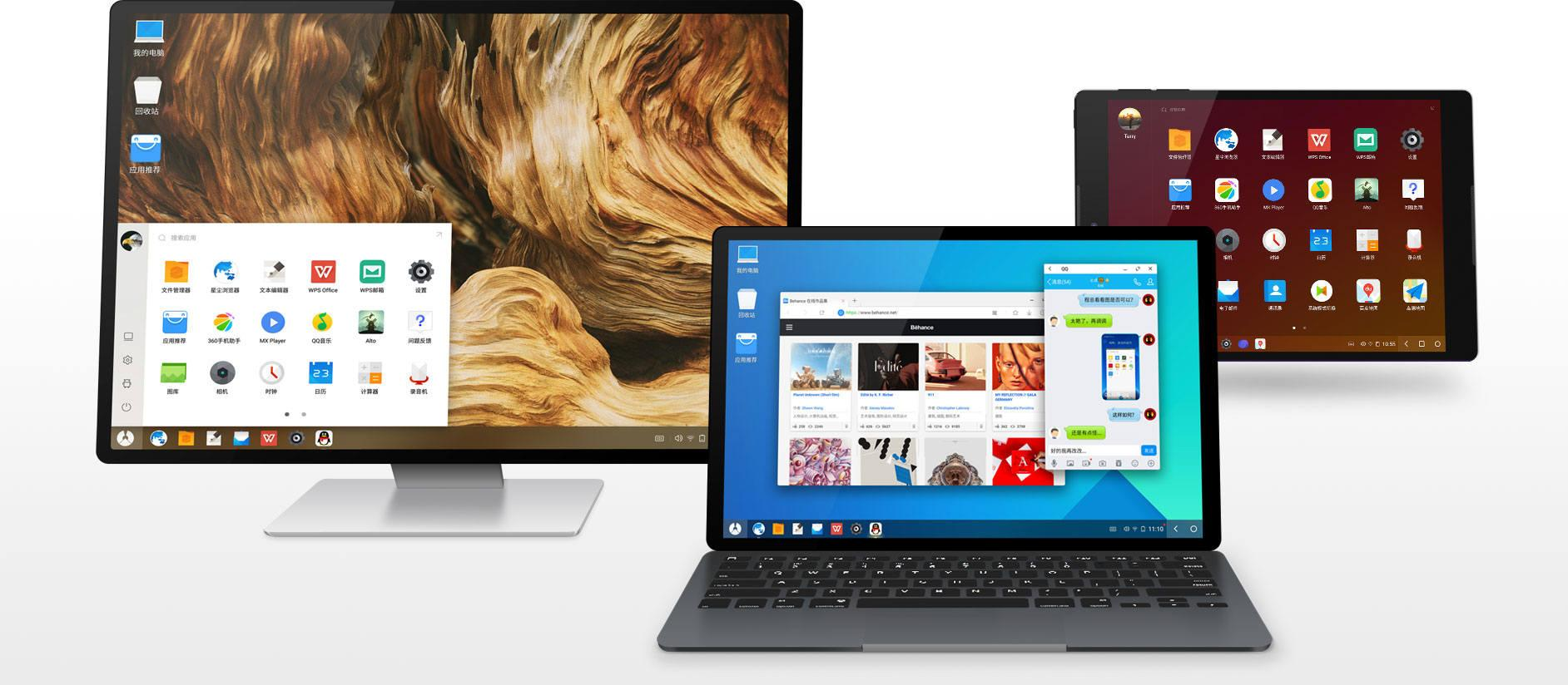 Remix OS discontinued: here are some alternatives - SlashGear