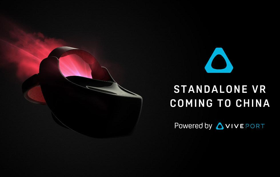 HTC Vive standalone VR headset runs on Qualcomm Snapdragon 835