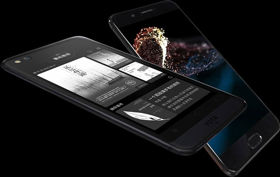 YotaPhone 3 leak reveals a mid-range third try