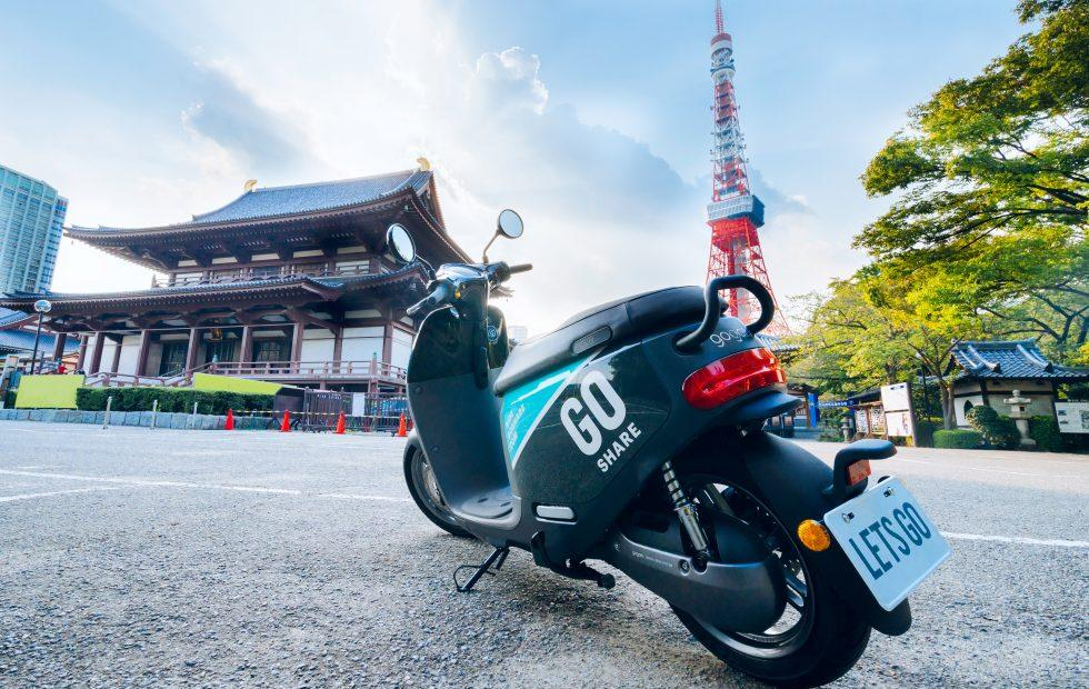 Gogoro reveals four-wheel EV plan for Japan expansion