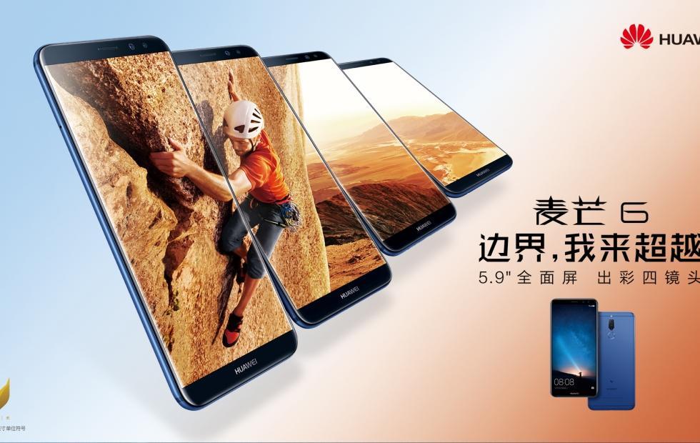 Huawei Maimang 6 official, 18:9 screen, 4 cameras