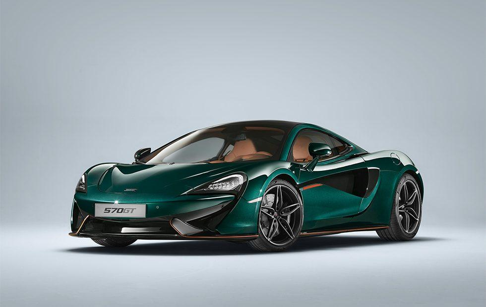 McLaren resurrects XP Green paint color for six special MSO 570GTs