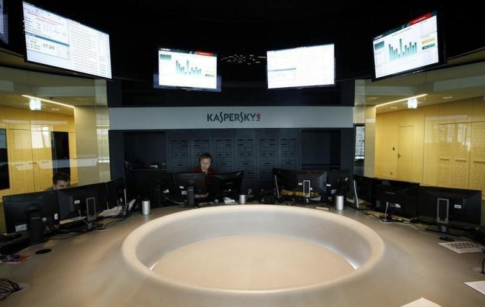 Kaspersky may have been involved in biggest NSA security breach