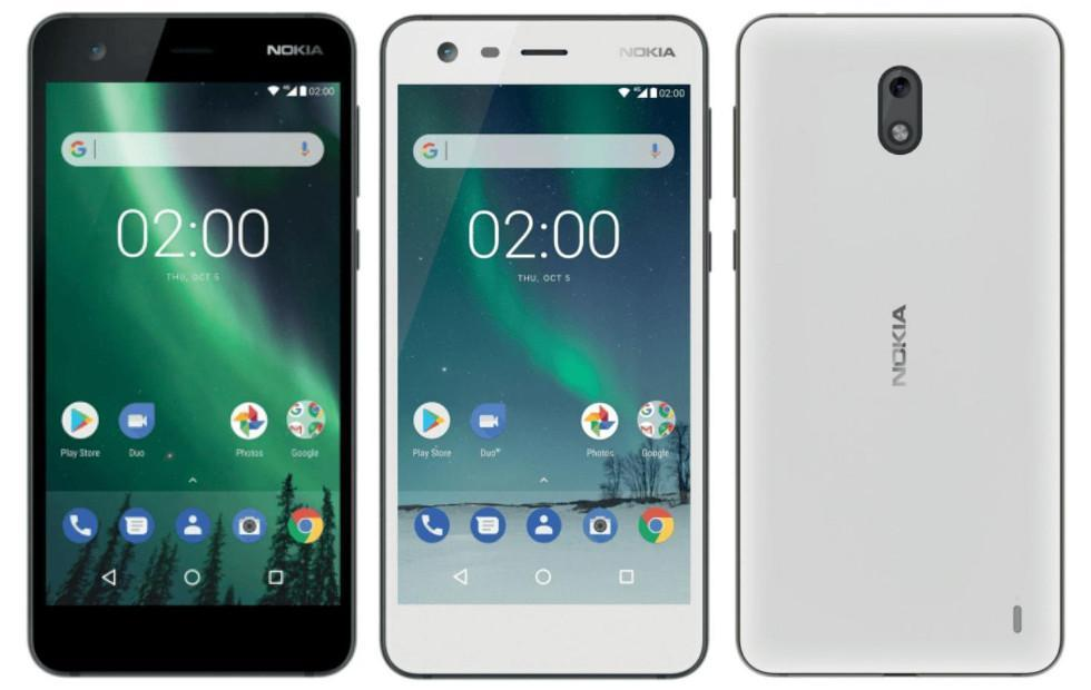 Nokia 2 B&H leak points to an entry-level phone