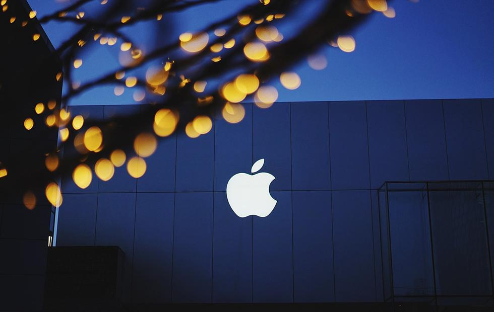 Apple had its best fourth quarter ever with $52 billion in revenue