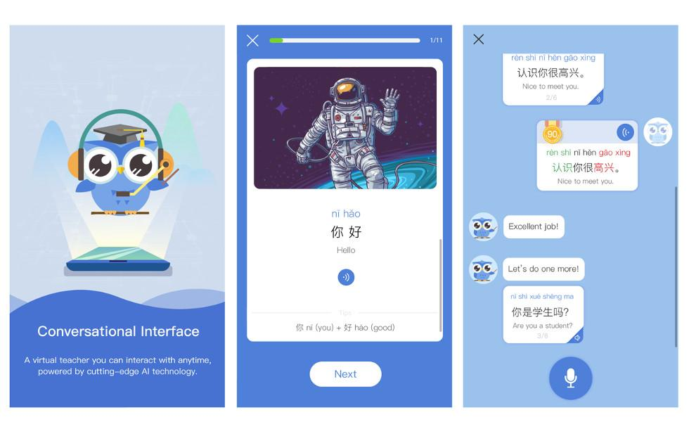 Microsoft Learn Chinese app uses an AI conversation partner