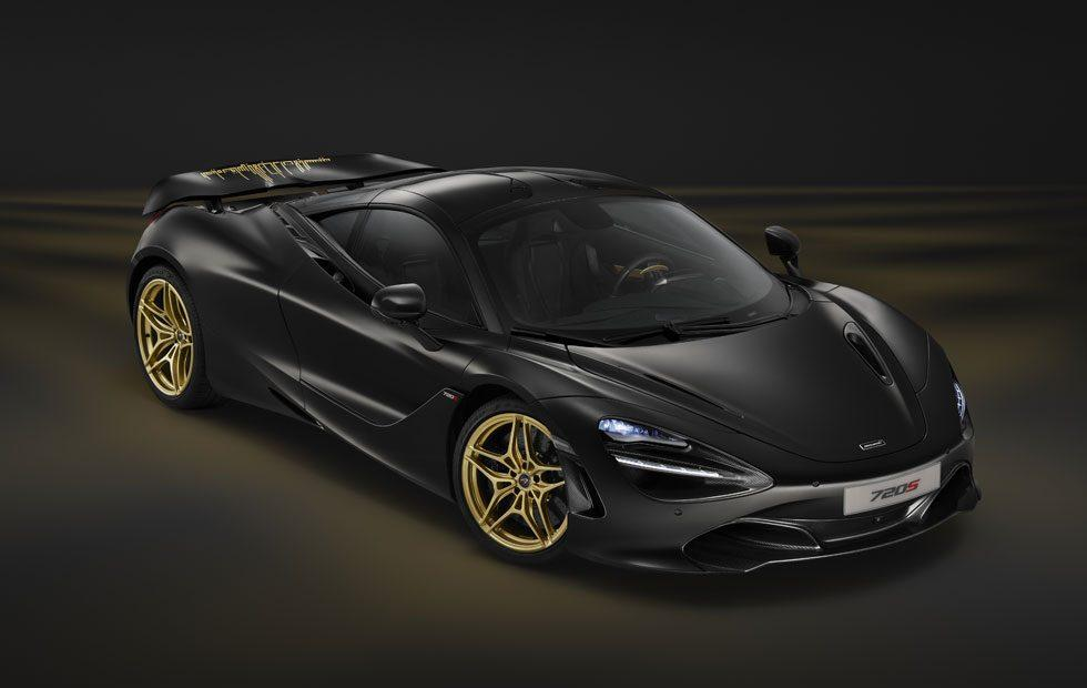 MSO Bespoke McLaren 720S rocks 24-carat gold engine heatshield