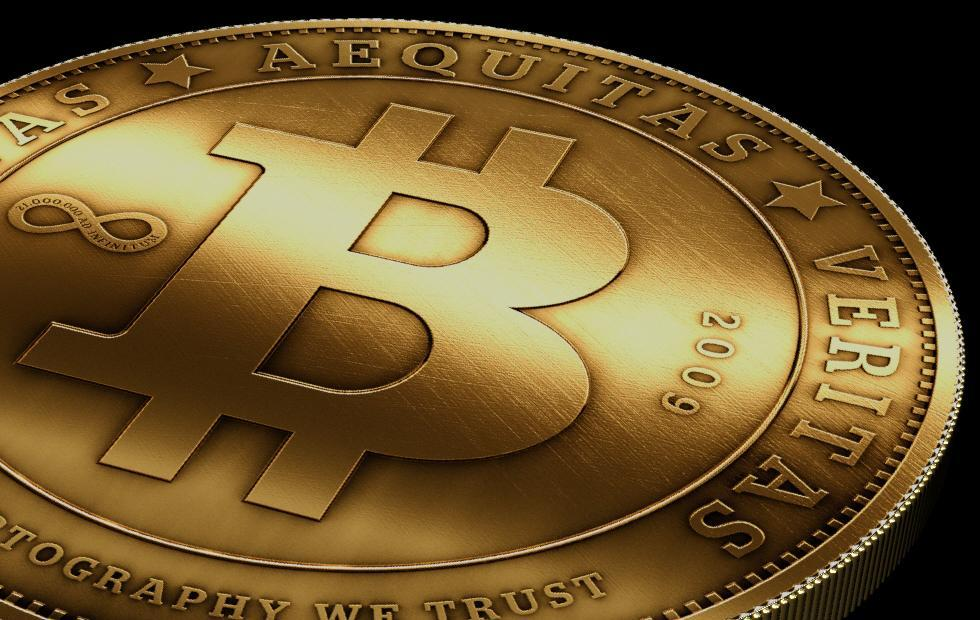 Bitcoin price today: Stock up, but keep it secret (BTC USD)
