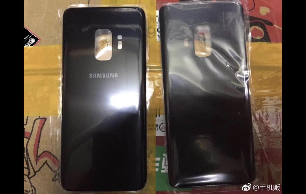 Galaxy S9 single camera confirmed by back panel leak