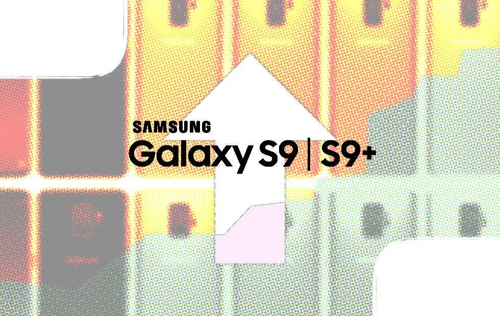 Galaxy S9 may set new power benchmark