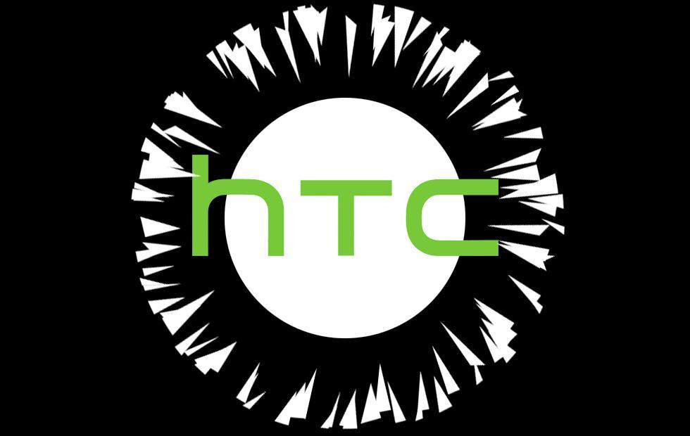 HTC lightbulb may detect your bathroom slips