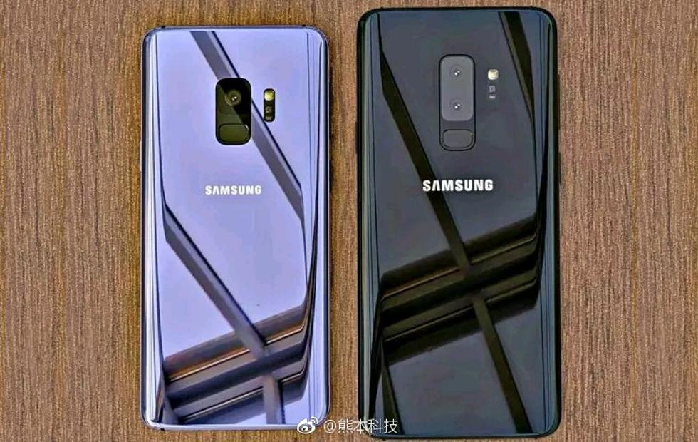 Galaxy S9 unveiling confirmed for MWC, Galaxy X foldable phone in 2019