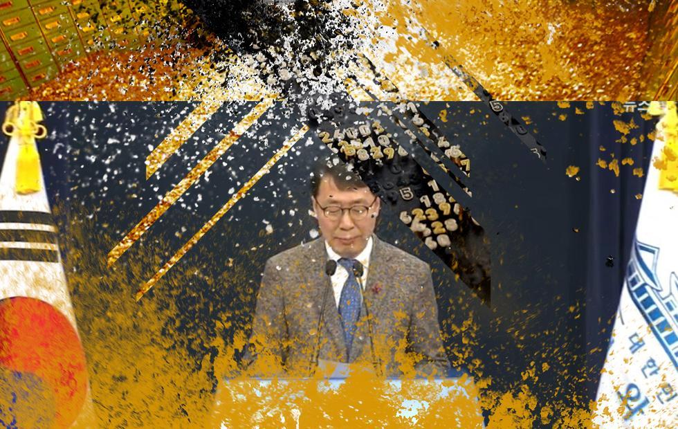 Bitcoin price biffed in South Korea news bungle (BTC USD)