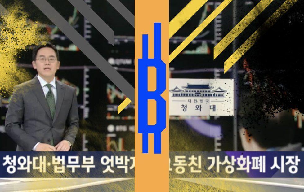 Bitcoin price movement as South Korea fights regulation (BTC USD)