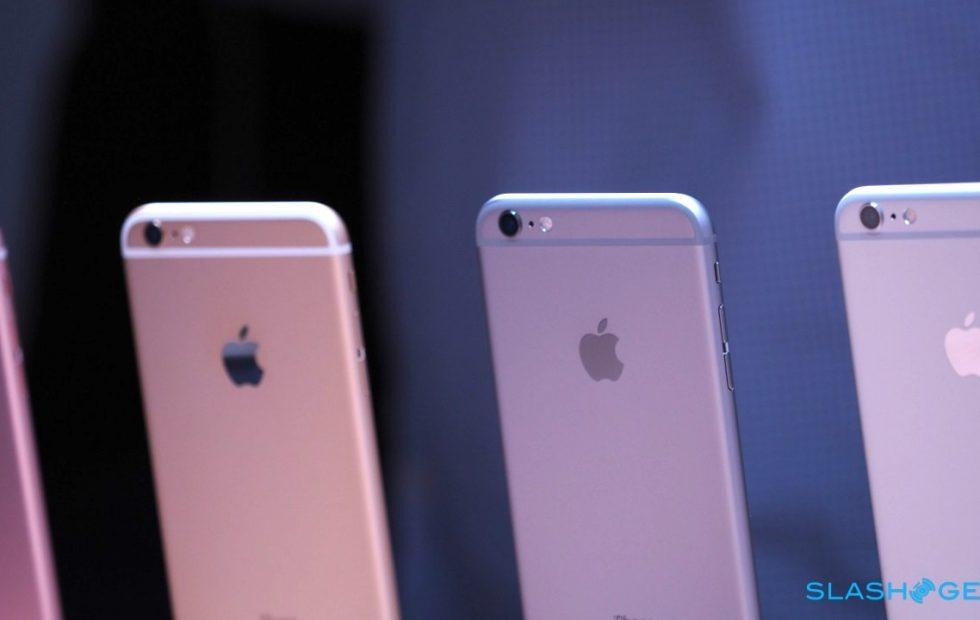 Qualcomm fined $1.2bn in Apple LTE market abuse