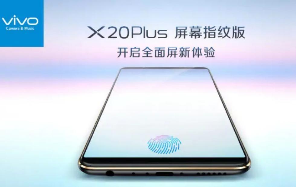 Vivo X20 Plus with in-display fingerprint sensor launch details