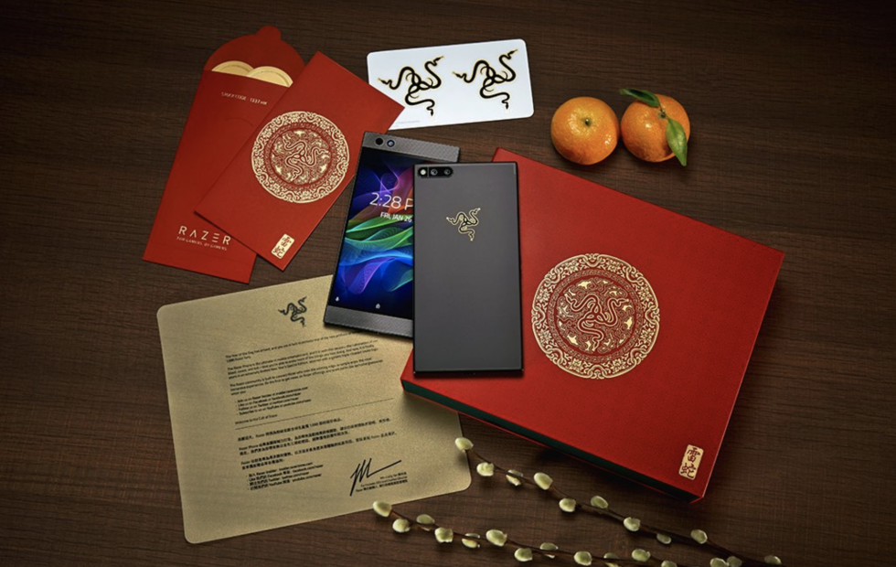 Gold Razer Phone special edition revealed
