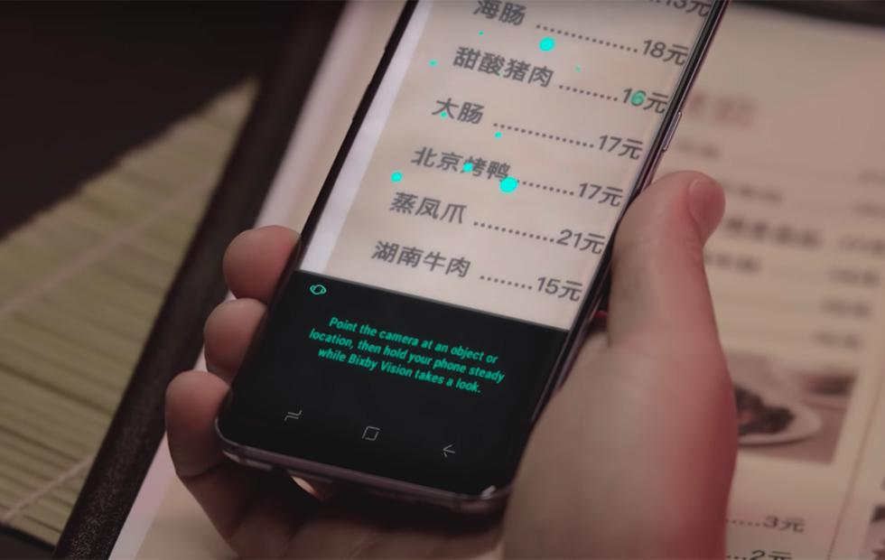 Bixby Vision real-time text translation tipped with Google Translate