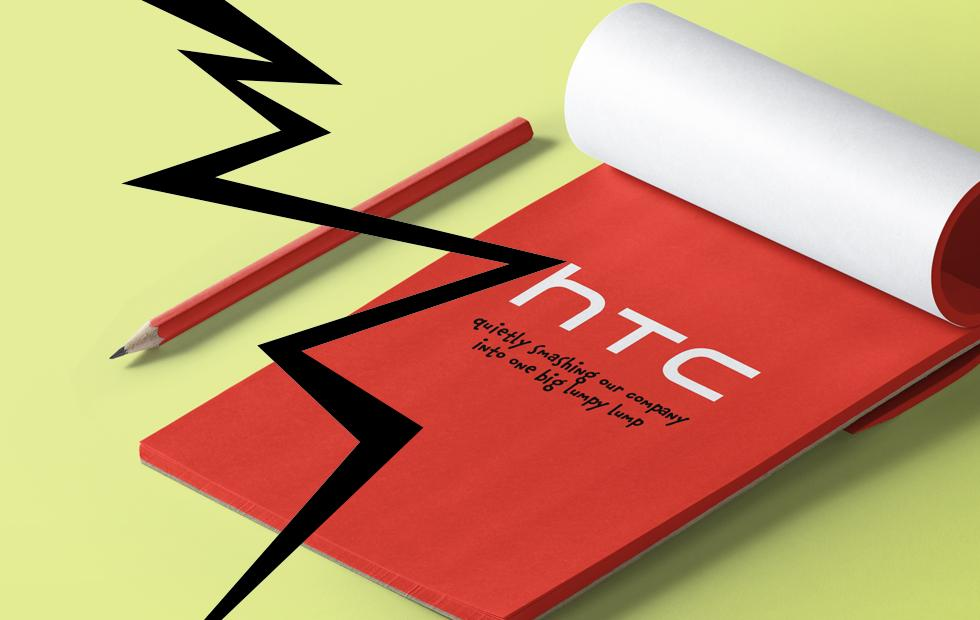 HTC phone and VR divisions merge, layoffs in the mix