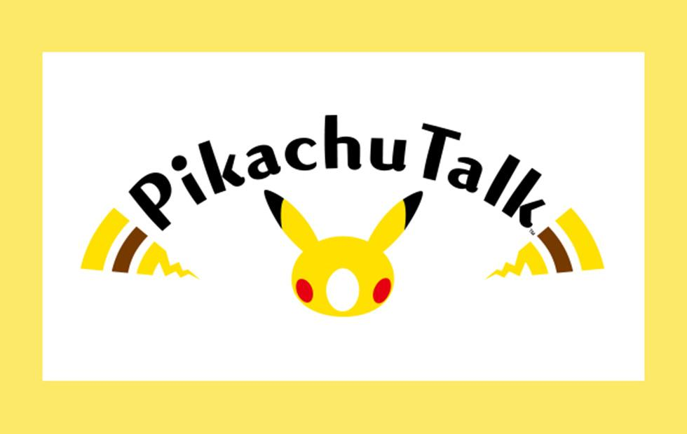 Pikachu Talk skill brings adorable Pokemon voice to Echo, Google Home