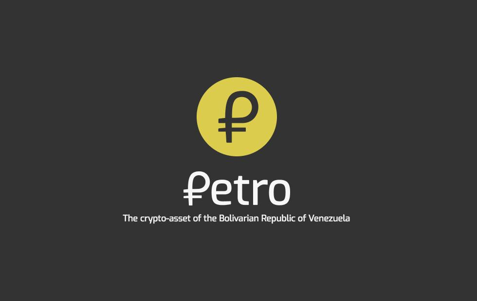Venezuela Petro cryptocurrency use blocked by White House