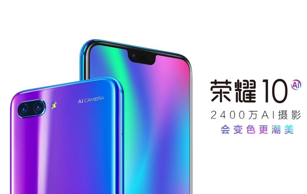 Honor 10 will give Huawei flagships a run for their money