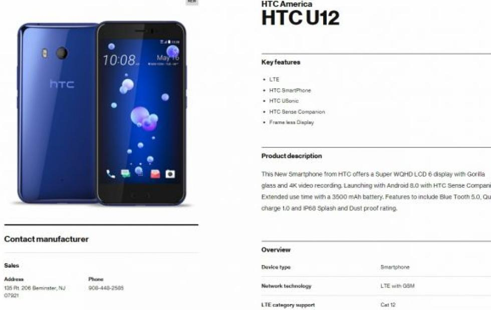 HTC U12 confirmed, briefly leaked by Verizon
