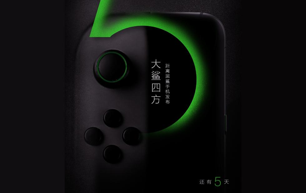 Xiaomi-backed Black Shark phone take a page for Switch book