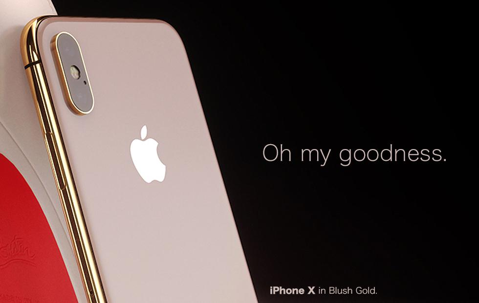 This iPhone is too fancy to exist
