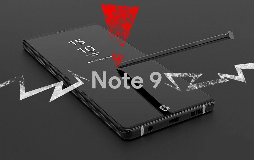 Galaxy Note 9: If it looks like this, sign me up