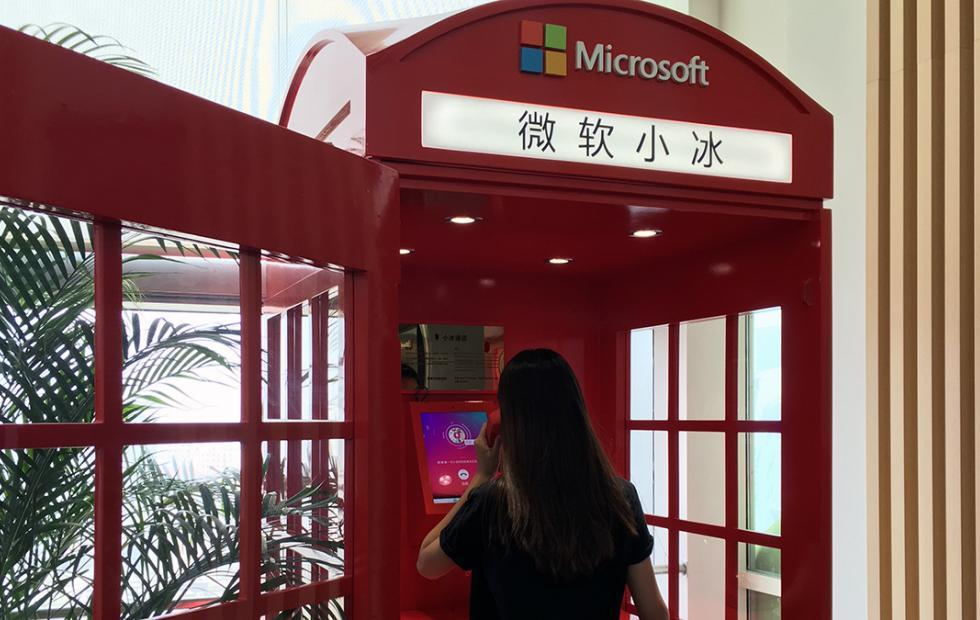 """Microsoft XiaoIce AI does more natural """"full duplex"""" conversations"""