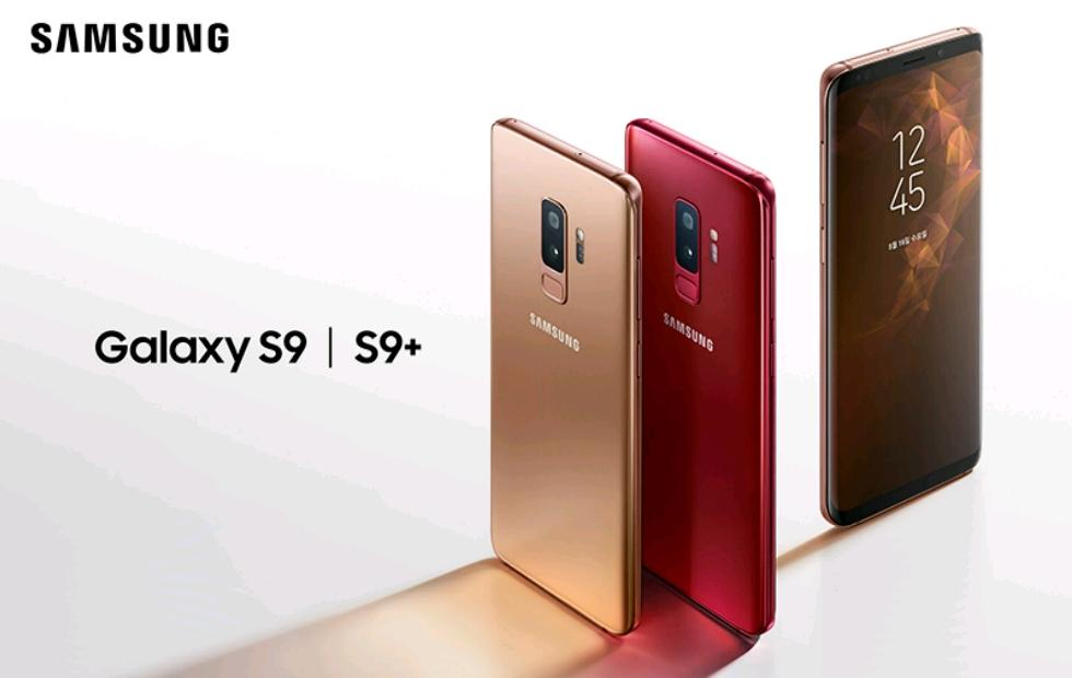 Galaxy S9, S9+ get Sunrise Gold, Burgundy Red color options