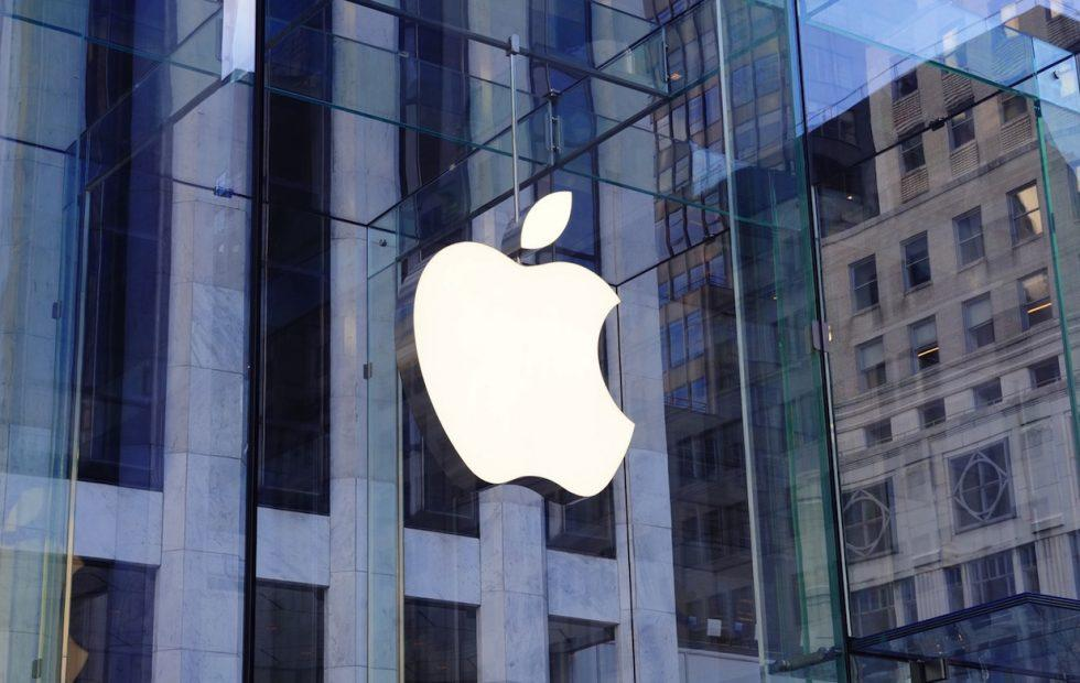 Apple ditches plans for Ireland data center