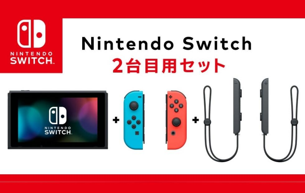Cheaper Nintendo Switch excludes Dock, adapter, only in Japan