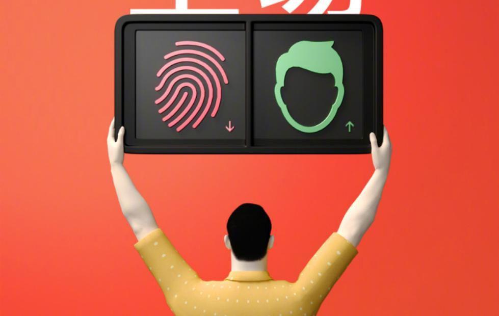 Xiaomi Mi Pad 4 will have face unlock feature