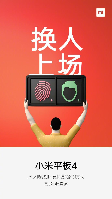 Xiaomi Mi Pad 4 will have face unlock feature - SlashGear