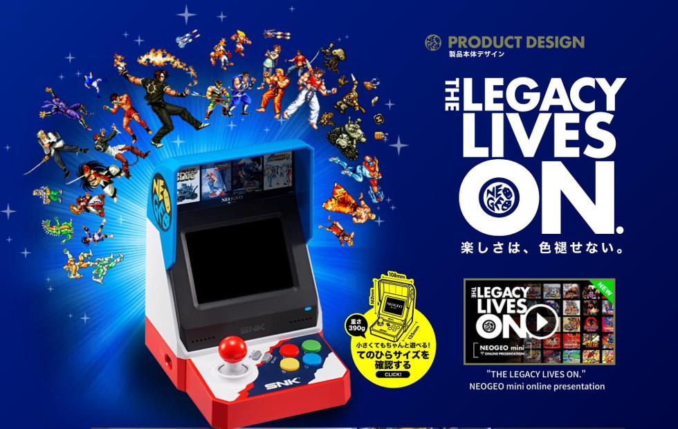 NEOGEO mini launch details: what you need to know